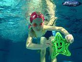 Kurs pływania dla dzieci od 2 do 3 lat