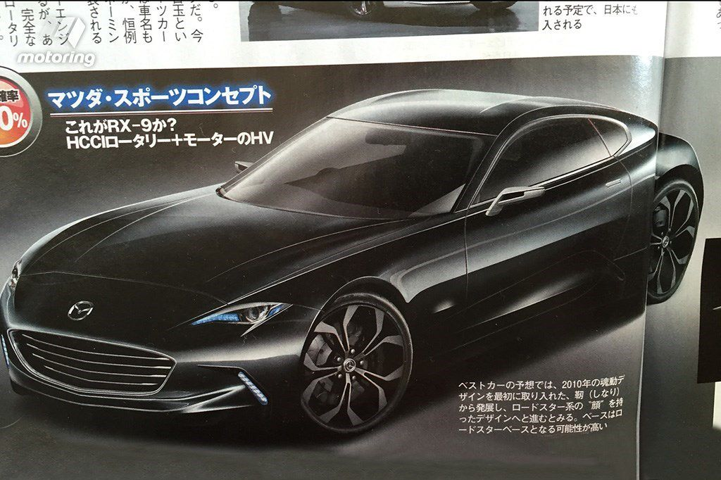 Rx Accident High Speed besides Lexus Lfa Pink likewise Photo Mazda Rx Vision also Mazda Rx moreover Mazda Rx Vision Rotary Concept Tokyo. on mazda rx 9 concept