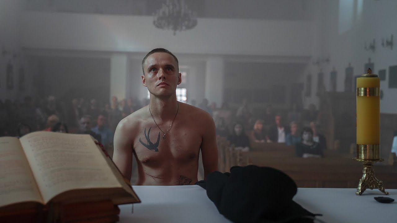"""Boże Ciało"""": w poszukiwaniu duchowości [RECENZJA] - WP Film"""