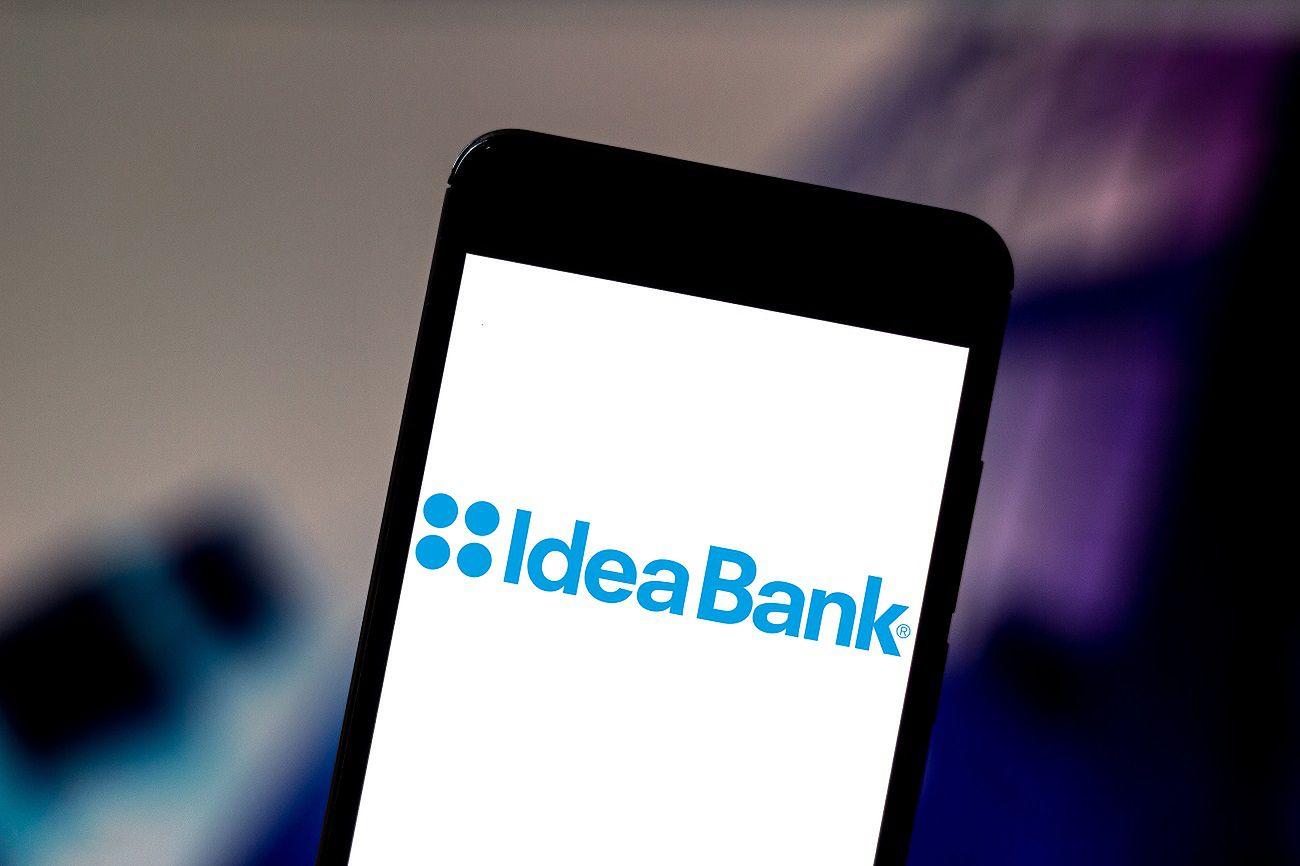 [ALERT] Przejęcie Idea Bank przez Pekao S.A. okazją do oszustwa | csk.com.pl