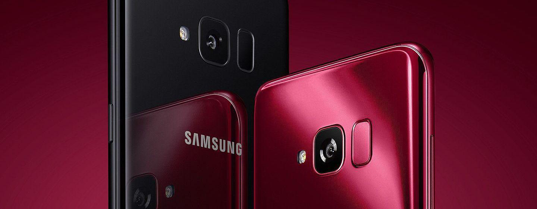 Samsung Galaxy S Lite Luxury Edition