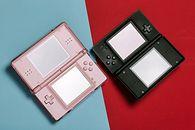 Konsola Nintendo DS. Co to jest i jakie posiada funkcje?