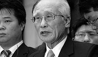 Założyciel Daewoo nie żyje. Dla południowokoreańskiej gospodarki był symbolem
