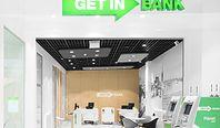 Bank stawia na jakość obsługi. Klienci ambasadorami marki