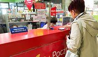 Poczta Polska zatrudnia na wakacje. Potrzeba 700 osób