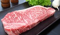 Afera mięsna. Embargo Arabii Saudyjskiej na polską wołowinę to duży cios wizerunkowy
