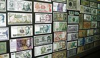 Kursy walut NBP 14.12.2019. Sobotni kurs euro, funta, dolara i franka szwajcarskiego