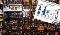 Akcyza na alkohol w górę. Wiemy, jak zmienią się ceny piwa, wódki, papierosów i wina