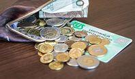 Emerytury 2019. Waloryzacja świadczeń - sprawdź, ile wyniosła podwyżka rent i emerytur
