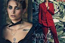 "Paris Jackson na okładce ""L'Uomo Vogue"""
