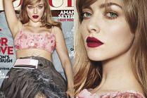 """Amanda Seyfried na okładce """"Vogue'a"""""""