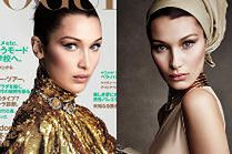 """Elegancka Bella Hadid pozuje dla """"Vogue'a"""""""