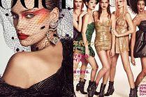 """Piękna Irina Shayk flirtuje z obiektywem na dwóch z dziesięciu okładek japońskiego """"Vogue'a"""""""