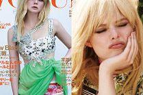 """Dziewczęca Elle Fanning stroi miny w japońskim """"Vogue'u"""""""