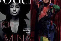 """Zmartwiona Nicki Minaj spogląda z okładki arabskiego """"Vogue'a"""""""