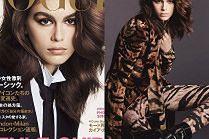 """""""Drapieżna"""" Kaia Gerber pozuje dla japońskiego """"Vogue'a"""""""