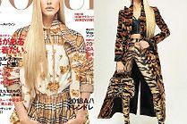 """Hailey Baldwin pozdrawia z wrześniowej okładki """"Vogue'a"""""""