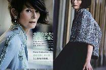 """Czarnowłosa Tilda Swinton pozuje dla japońskiego """"Vogue'a"""""""