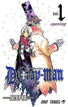 D.Gray-Man - Recenzie -1283857452-dgrey