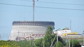 Elektrownia jądrowa w Ostrowcu.