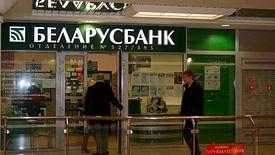Belarusbank to jeden z nowych partnerów Pekao.