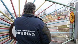 Białoruś będzie lepiej kontrolować ropę naftową płynącą z Rosji.