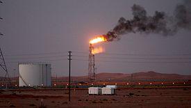 Pożar w ośrodkach wydobycia ropy wpłynie na cenę tego surowca