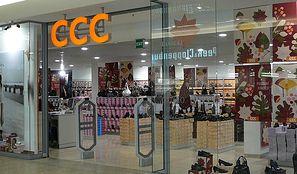 Koronawirus uderza w CCC. Spółka nie spłaci 20 mln zł wymagalnych na 23 marca