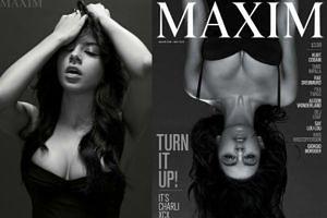 """Charli XCX pozuje dla magazynu """"Maxim"""" (GALERIA)"""