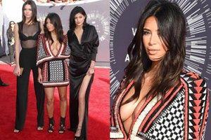 Kim Kardashian w kocu... (ZDJĘCIA)