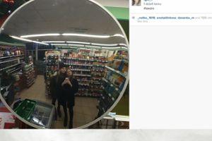 """Córka Rusin i Lisa robi """"selfie"""""""