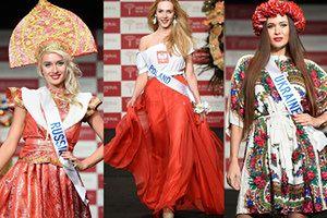 """""""Stroje narodowe"""" na wyborach Miss International! (ZDJĘCIA)"""