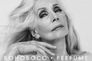 Naga Norowicz w reklamie perfum