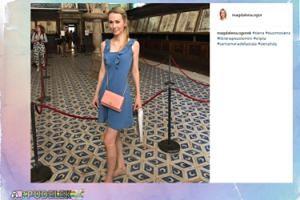 Magdalena Ogórek pokazała wakacyjną stylizację