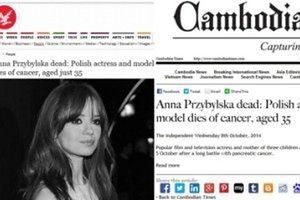 Zagraniczne media piszą o śmierci Przybylskiej