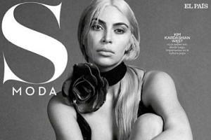 Kim Kardashian na nowej okładce