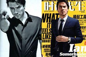 """Ian Somerhalder w chińskim """"Esquire""""! (ZDJĘCIA)"""