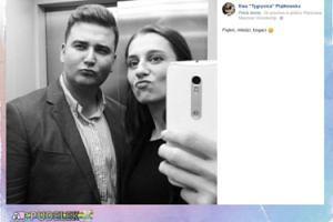 Bartłomiej Misiewicz na nowym selfie