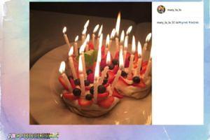 Tak Maryla Rodowicz świętowała urodziny syna
