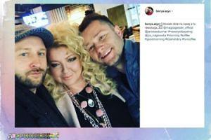 Borys Szyc chwali się selfie z Gessler i Kuźniarem