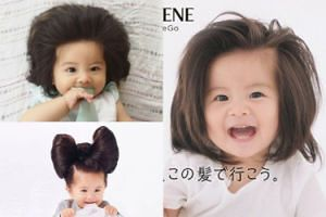 Roczna Japonka została twarzą szamponu do włosów dzięki bujnej czuprynie! Urocza? (ZDJĘCIA)