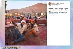 Arabscy Majewscy na nielatającym dywanie
