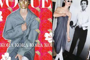 TYLKO NA PUDELKU: Vogue Polska w nietypowy sposób upamiętnił Korę. Zobaczcie sesję inspirowaną wokalistką (ZDJĘCIA)