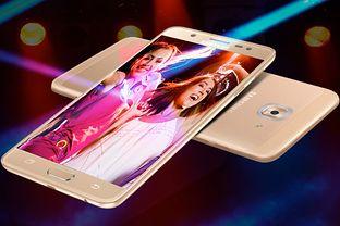 Samsung Galaxy J7 Pro I Max Oficjalnie Czym Roznia Sie Od Zwyklego 2017