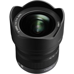 Panasonic Lumix G Vario 7-14mm F4 ASPH