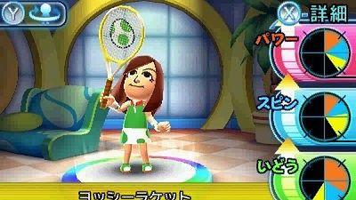 Na korcie nie zabraknie humoru i kolorów - galeria Mario Tennis Open