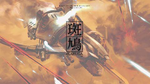 Twórca Ikarugi pracuje nad nową grą na PS4