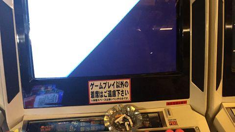 Ostatni bastion automatów do gier - odwiedzamy salony w Tokio