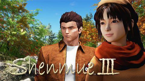 Shenmue 3 pnie się w rankingach Kickstartera, ale 10 milionów dolarów raczej nie uzbiera. Yu Suzuki tak czy owak jest wdzięczny