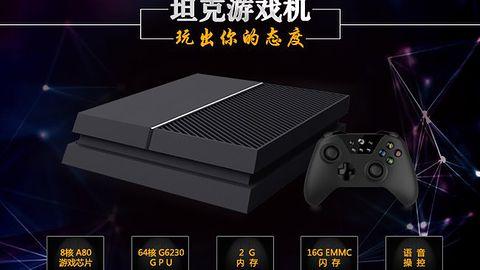 Chińska konsola podrabia jednocześnie PlayStation 4, Xboksa One i Ouyę